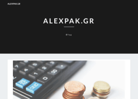 Alexpak.gr thumbnail