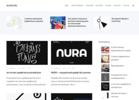 Alexsv.ru thumbnail