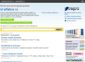 Alfabux.ru thumbnail