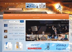 Alfajr-news.net thumbnail