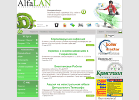 Alfalan.ru thumbnail