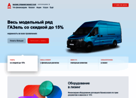 Alfaleasing.ru thumbnail