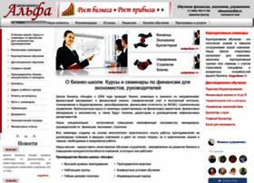 Alfaseminar.ru thumbnail