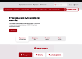 Alfastrah.ru thumbnail