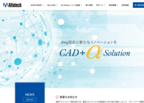 Alfatech.jp thumbnail