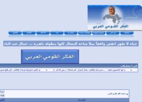 Alfikralarabi.net thumbnail