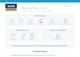 Alga-card.ru thumbnail