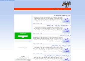 Algeriatoday.net thumbnail