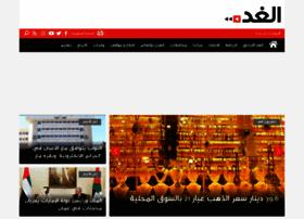 Alghad.com thumbnail