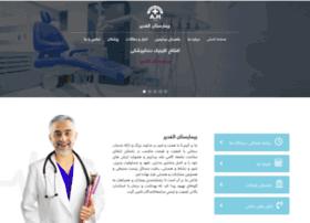 Alghadirhospital.com thumbnail