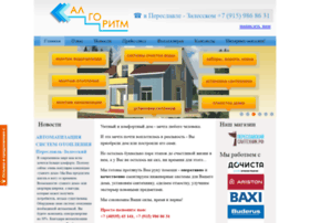 Algori-tm.ru thumbnail