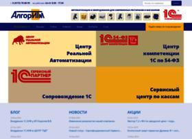 Algoritm35.ru thumbnail