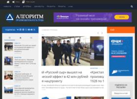 Algoritminfo.ru thumbnail
