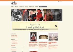 Alhakaya.net thumbnail