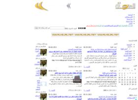 Alhejal.net thumbnail