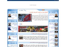 Alhiwar.net thumbnail