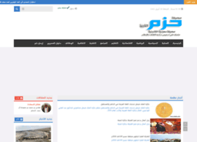 Alhzim.com thumbnail