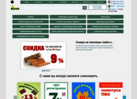 Alice.ru thumbnail