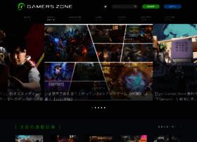 Alienwarezone.jp thumbnail