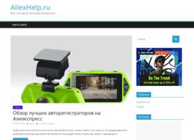 Aliexhelp.ru thumbnail