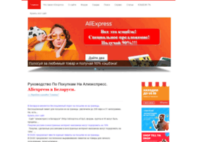Aliexpress.of.by thumbnail
