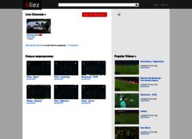 Aliez.tv thumbnail