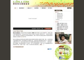 Alifeatime.org thumbnail