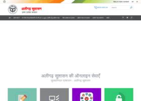 Aligarhsushasan.in thumbnail