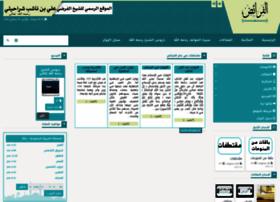 Alinasheb.com thumbnail