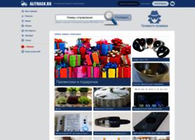 Alitrack.ru thumbnail