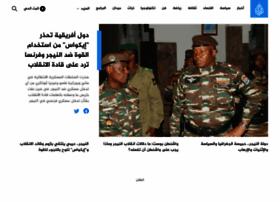 Aljazeera.net thumbnail