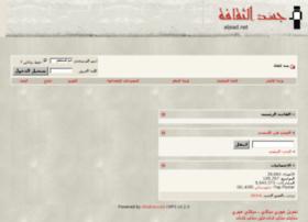 Aljsad.org thumbnail