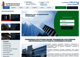 Alkon2000.ru thumbnail