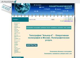 Alkor-4.ru thumbnail