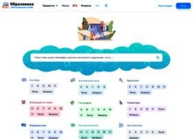 All-biography.ru thumbnail