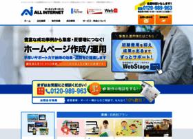 All-internet.jp thumbnail