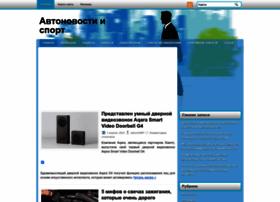 All-news.net.ua thumbnail