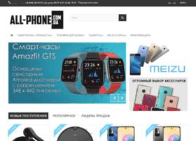 All-phone.com.ua thumbnail