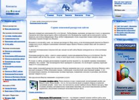All-reg.net thumbnail