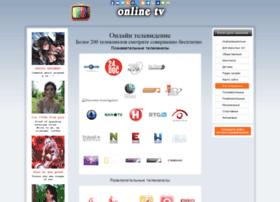 All-television.ru thumbnail