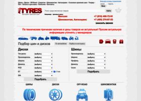 All-tyres.ru thumbnail