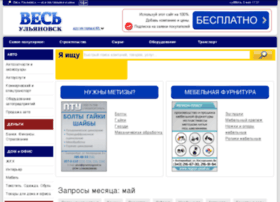 All-ul.ru thumbnail