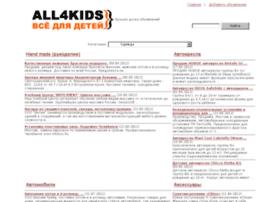 All4kids.kiev.ua thumbnail