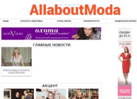 Allaboutmoda.ru thumbnail