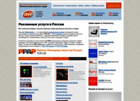 Alladvertising.ru thumbnail
