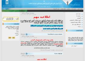 Allameh-sh.ir thumbnail