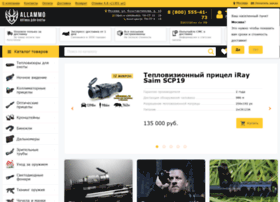 Allammo.ru thumbnail