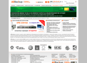 Allbackup.ru thumbnail