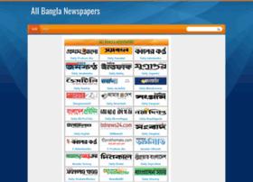Allbangla-newspapers.blogspot.com thumbnail