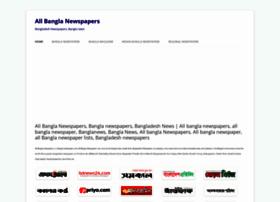 Allbanglanewspaperlists.com thumbnail